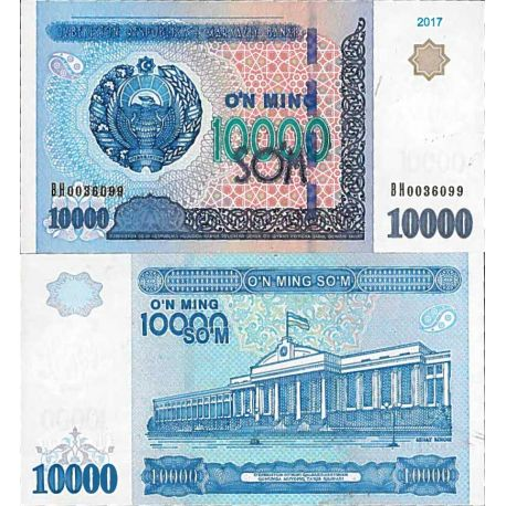 Billet de banque collection Ouzbekistan - PK N° 999 - 10 000 Sum