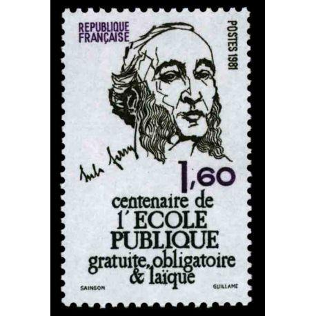 FRANCE POSTE 2167