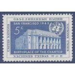 Briefmarkensammlung UNO New York N° Yvert und Tellier 12 neun ohne Scharnier