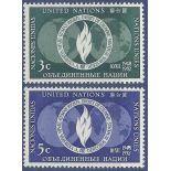 Briefmarkensammlung UNO New York N° Yvert und Tellier 13/14 neun ohne Scharnier