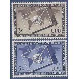 Briefmarkensammlung UNO New York N° Yvert und Tellier 17/18 neun ohne Scharnier