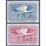 Francobollo raccolta ONU New York N° Yvert e Tellier 31/32 nove senza cerniera