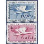 Stamp collection UNO New York N° Yvert and Tellier 31/32 Mint without hinge