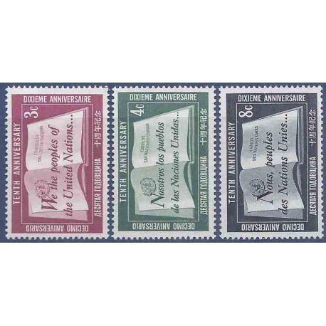 Francobollo raccolta ONU New York N° Yvert e Tellier 35/37 nove senza cerniera