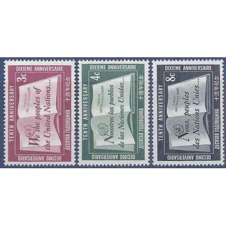 Timbre collection ONU New-York N° Yvert et Tellier 35/37 Neuf sans charnière