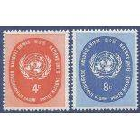 Timbre collection ONU New-York N° Yvert et Tellier 60/61 Neuf sans charnière