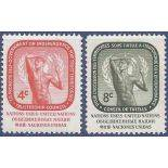 Timbre collection ONU New-York N° Yvert et Tellier 70/71 Neuf sans charnière