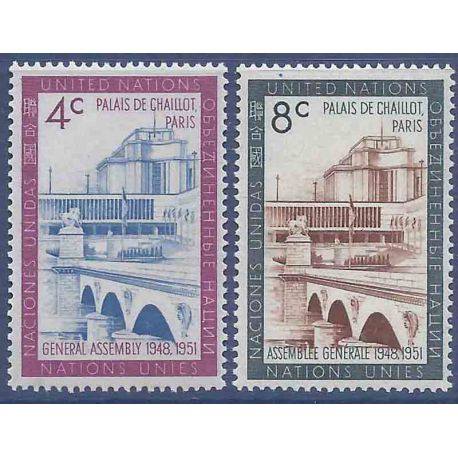 Briefmarkensammlung UNO New York N° Yvert und Tellier 74/75 neun ohne Scharnier