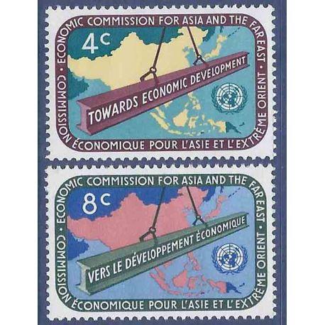 Briefmarkensammlung UNO New York N° Yvert und Tellier 76/77 neun ohne Scharnier