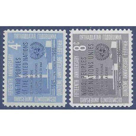 Briefmarkensammlung UNO New York N° Yvert und Tellier 80/81 neun ohne Scharnier