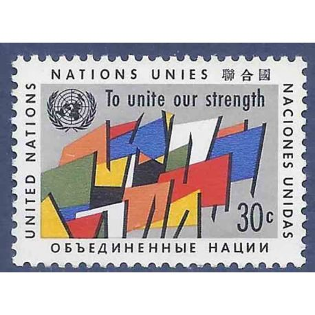 Briefmarkensammlung UNO New York N° Yvert und Tellier 88 neun ohne Scharnier