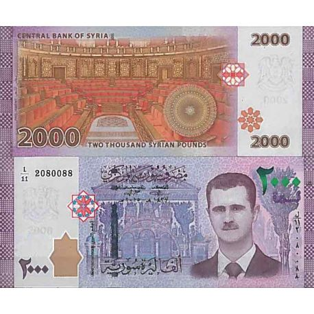 Billet de banque collection Syrie - PK N° 999 - 2 000 Pounds