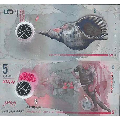 Billet de banque collection Maldives - PK N° 999 - 5 Rufiyaa