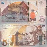 Banknote Sammlung Georgien - PK Nr. 76 - 5 Laris