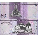 Billet de banque collection Republique Dominicaine - PK N° 189 - 50 Pesos