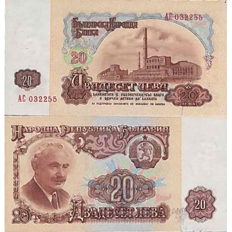 Billet de banque collection Bulgarie - PK N° 92 - 20 Leva