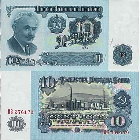 Billet de banque collection Bulgarie - PK N° 91 - 10 Leva