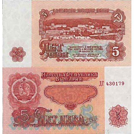 Billet de banque collection Bulgarie - PK N° 90 - 5 Leva