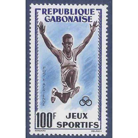 Francobollo raccolta Gabon N° Yvert e Tellier PA 6 nove senza cerniera