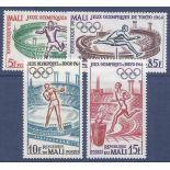 Stempel Sammlung Mali N° Yvert und Tellier 63/66 neun ohne Scharnier