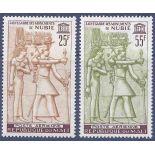 Stempel Sammlung Mali N° Yvert und Tellier PA 22/23 neun ohne Scharnier