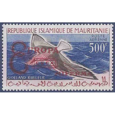 Timbre collection Mauritanie N° Yvert et Tellier PA 20E Neuf sans charnière