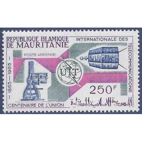Francobollo raccolta Mauritania N° Yvert e Tellier PA 45 nove senza cerniera