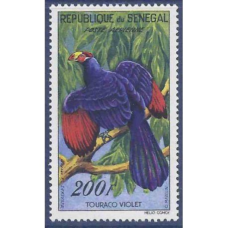 Timbre collection Sénégal N° Yvert et Tellier PA 33 Neuf sans charnière