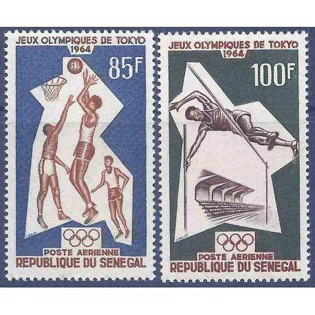 Sello colección Senegal N° Yvert y Tellier PA 43/44 Nueve sin bisagra