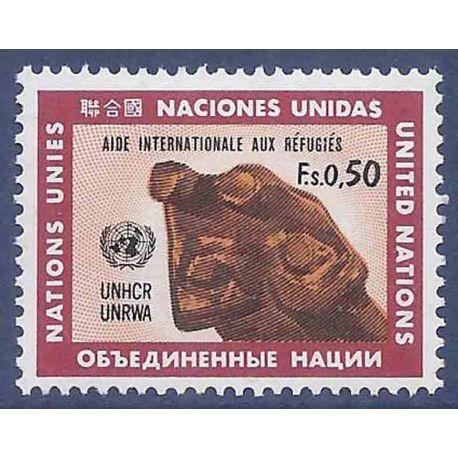 Timbre collection ONU Genève N° Yvert et Tellier 16 Neuf sans charnière