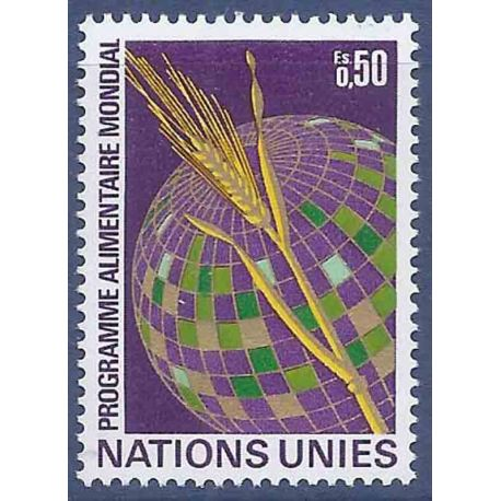 Timbre collection ONU Genève N° Yvert et Tellier 17 Neuf sans charnière