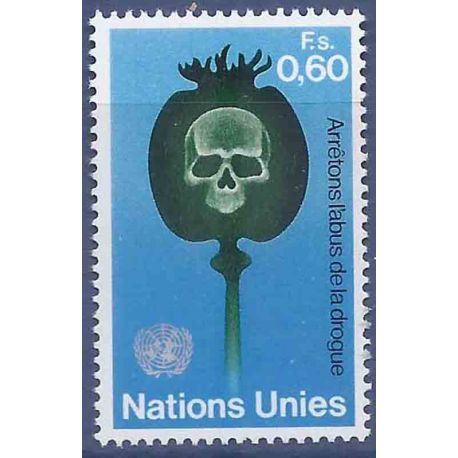 Francobollo raccolta ONU Ginevra N° Yvert e Tellier 32 nove senza cerniera