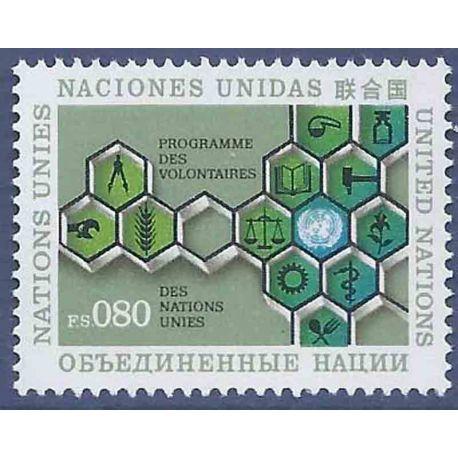 Francobollo raccolta ONU Ginevra N° Yvert e Tellier 33 nove senza cerniera