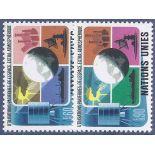 Briefmarkensammlung UNO Genf N° Yvert und Tellier 46/47 neun ohne Scharnier
