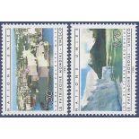 Briefmarkensammlung UNO Genf N° Yvert und Tellier 122/123 neun ohne Scharnier