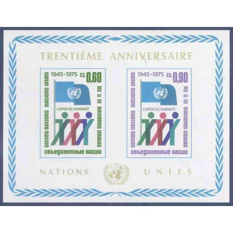 Francobollo raccolta ONU Ginevra N° Yvert e Tellier BF 1 nove senza cerniera