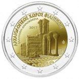 Grèce - 2 Euro 2017 - Le site archéologique de Philippes