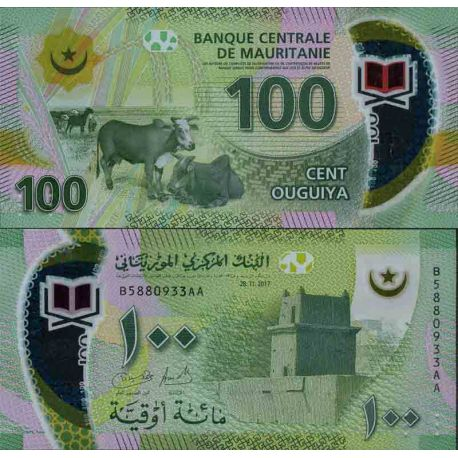 Billet de banque collection Mauritanie - PK N° 999 - 100 Quguiya