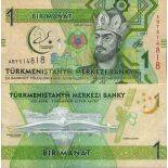 Billet de banque collection Turkmenistan - PK N° 36 - 1 Manats