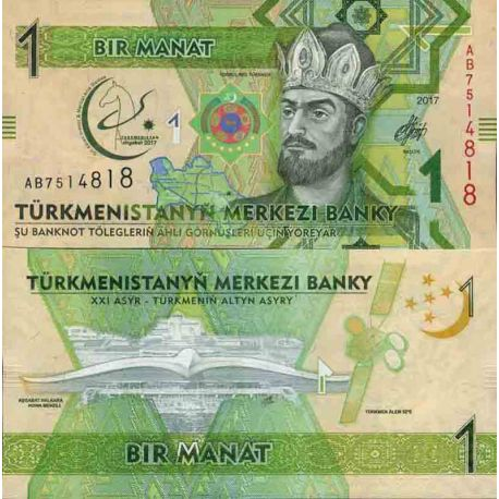 Billet de banque collection Turkmenistan - PK N° 999 - 1 Manats