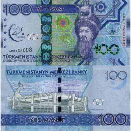 billet de banque turkmenistan