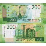 Billet de banque collection Russie - PK N° 999 - 200 Rubles