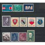 Liechtenstein Année 1964 complète en timbres neufs