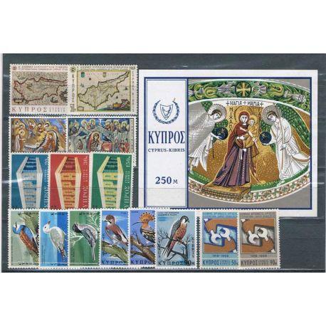 Francobolli nuovi Cipro 1969 in anno completo