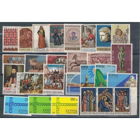 Francobolli nuovi Cipro 1971 in anno completo