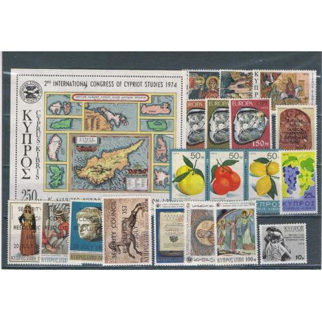 Francobolli nuovi Cipro 1974 in anno completo