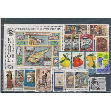 Nuevos sellos Chipre 1974 en Año Completo