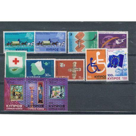 Francobolli nuovi Cipro 1975 in anno completo