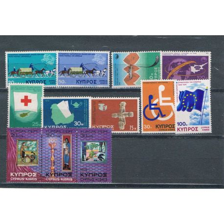 Nuevos sellos Chipre 1975 en Año Completo