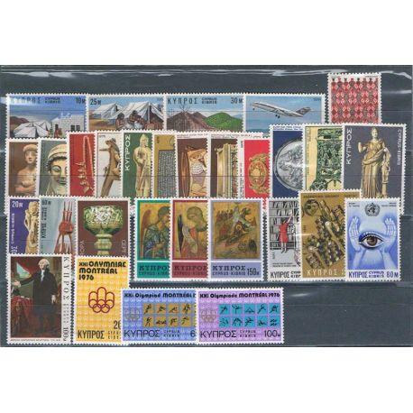 Francobolli nuovi Cipro 1976 in anno completo
